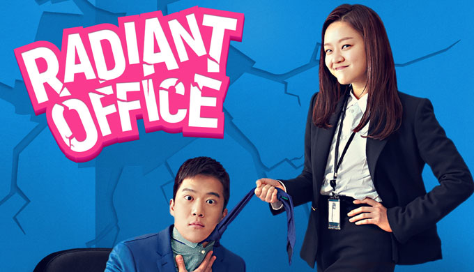 4999_radiantoffice_nowplay_small