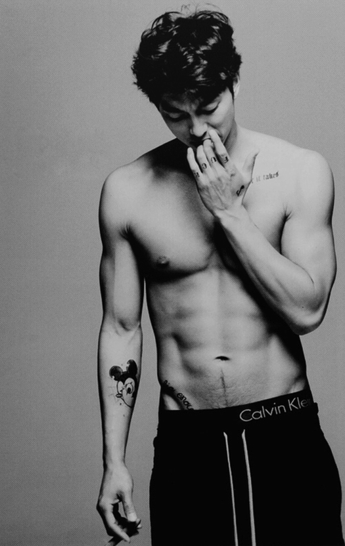 gong_yoo_topless